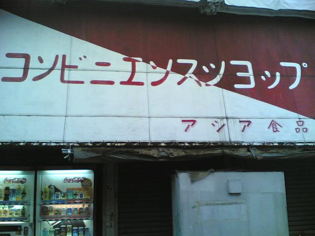 20060118(006).jpg