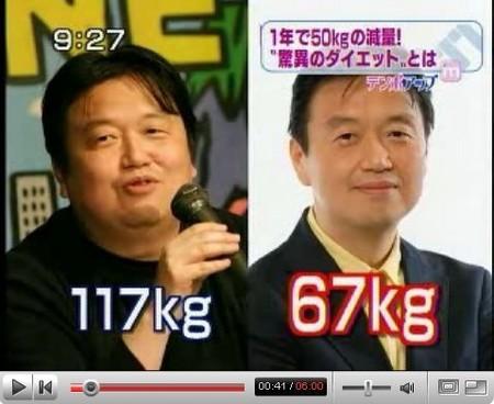 いつまでもデブと思うなよ」 岡田斗司夫 2012年11月05日 – 野暮天ワールドワイド・YABOTEN the Worldwide