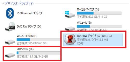 PC_2015-8-19_22-31-19_No-00