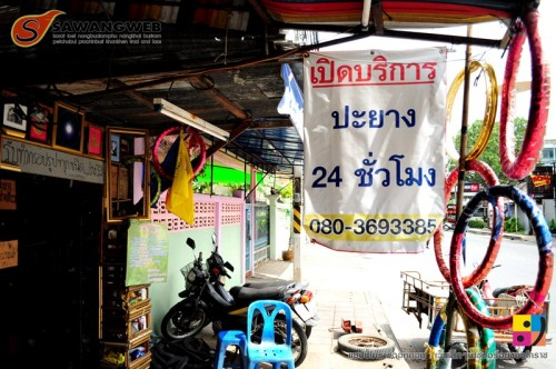 korat-shop-2014-update036